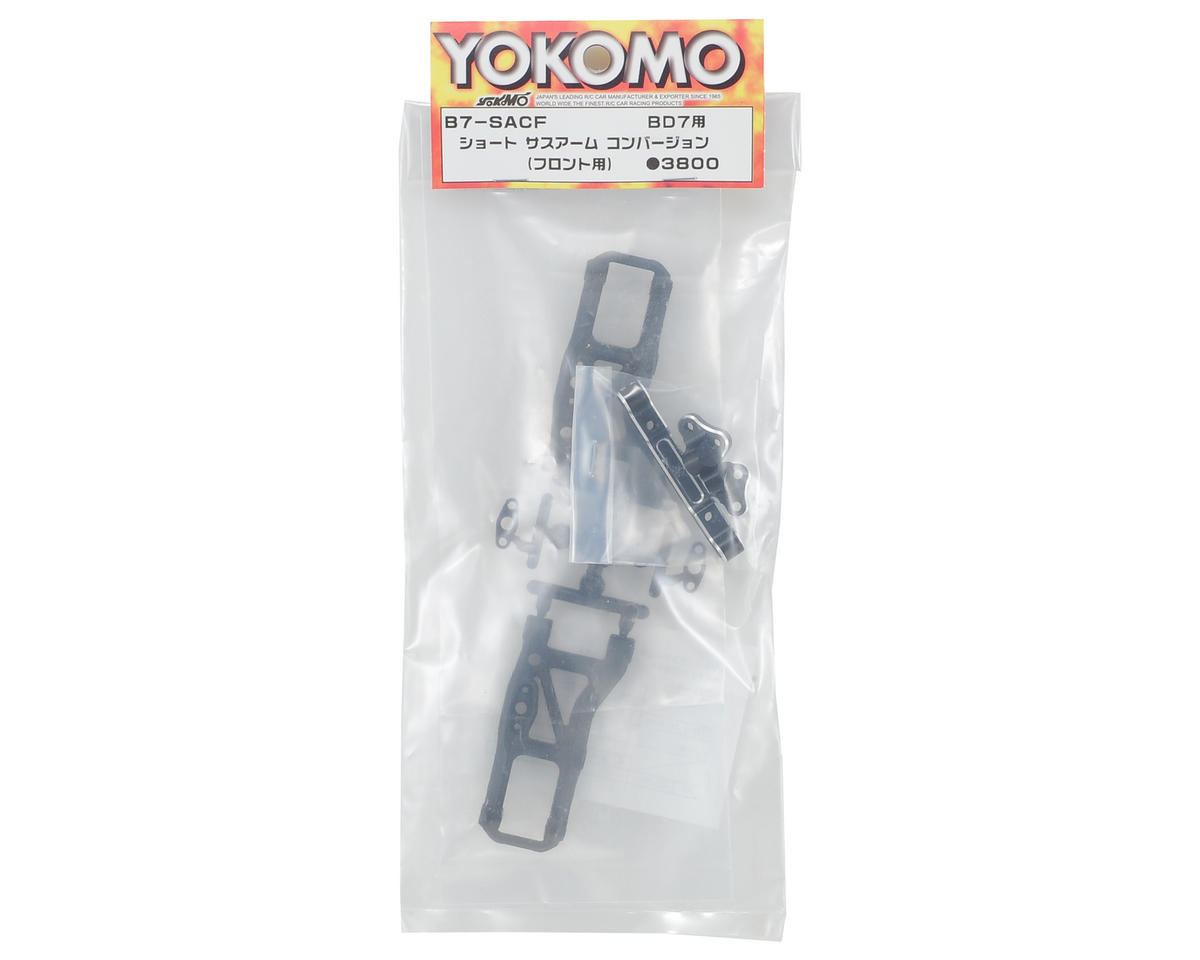 Yokomo BD7 2015 Short Suspension Arm Conversion (Front)