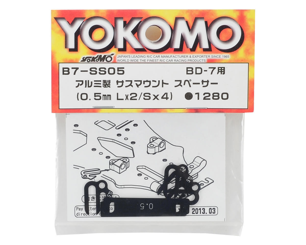 Yokomo Suspension Mount Spacer (0.5mm)