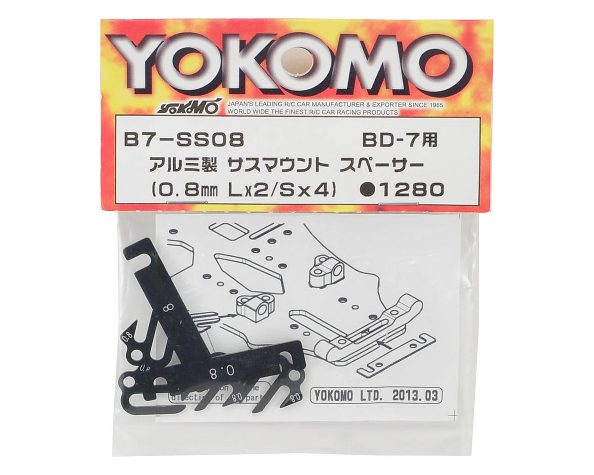 Yokomo Suspension Mount Spacer (0.8mm)