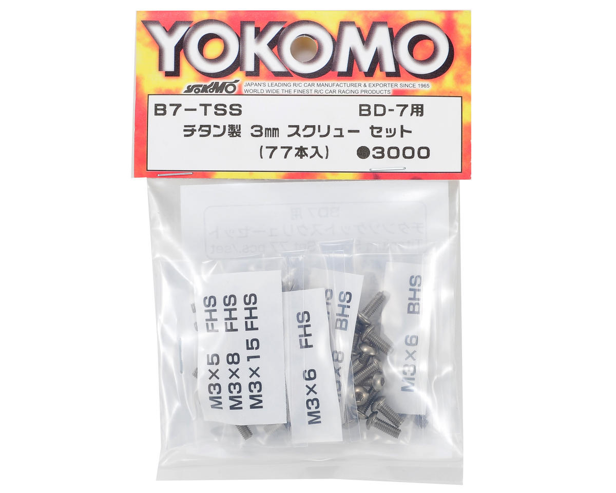 Yokomo BD7 Titanium Screw Set (77)
