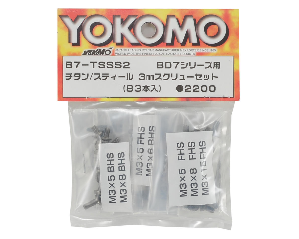Yokomo BD7 Series Titanium/Steel Screw Set (83)
