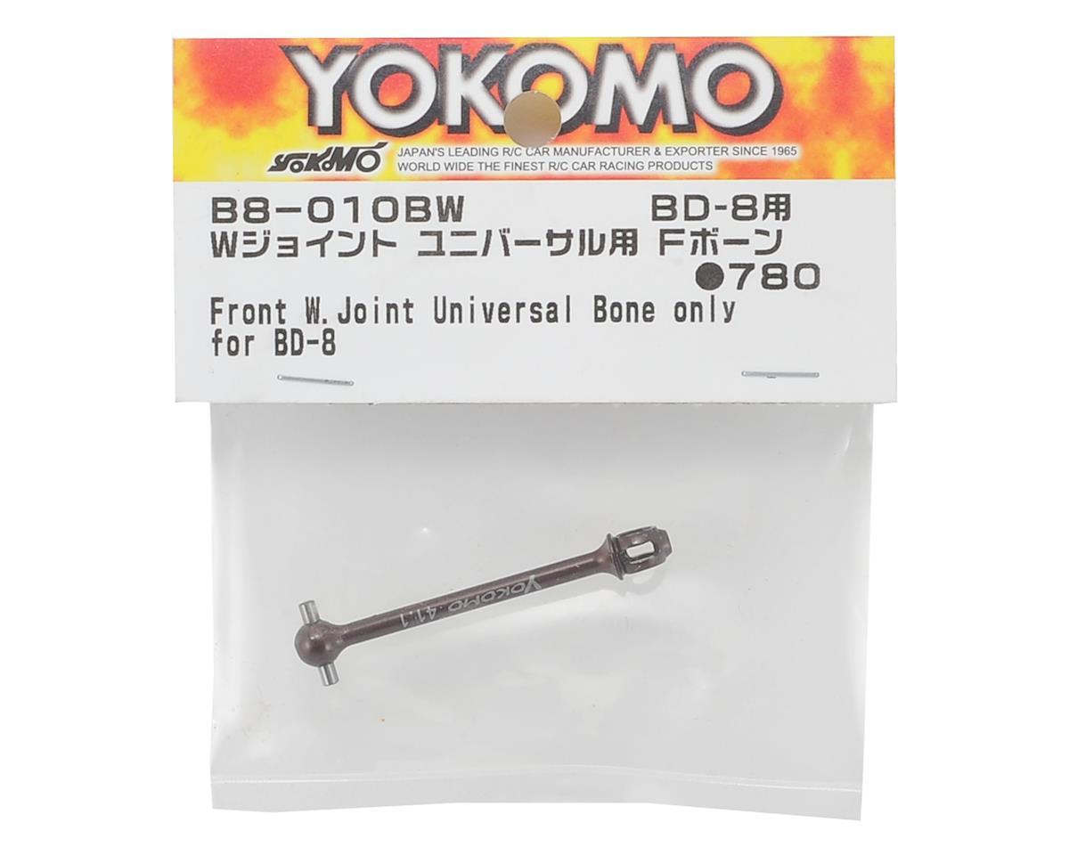 Yokomo BD8 Double Joint Universal Bone (Front)