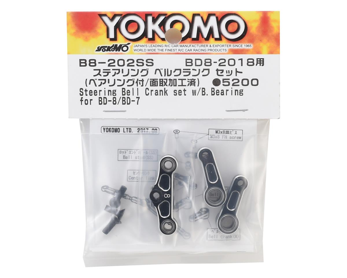 Yokomo BD8 2018 Aluminum Steering Bellcrank Set w/Press Fitted Bearings