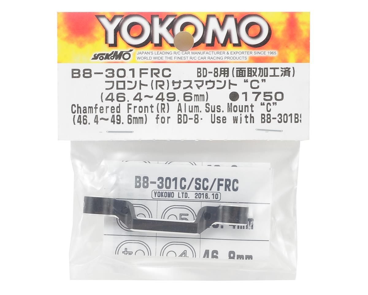 "Yokomo Aluminum Front-Rear Suspension Mount ""C"" (46.4-49.6mm)"