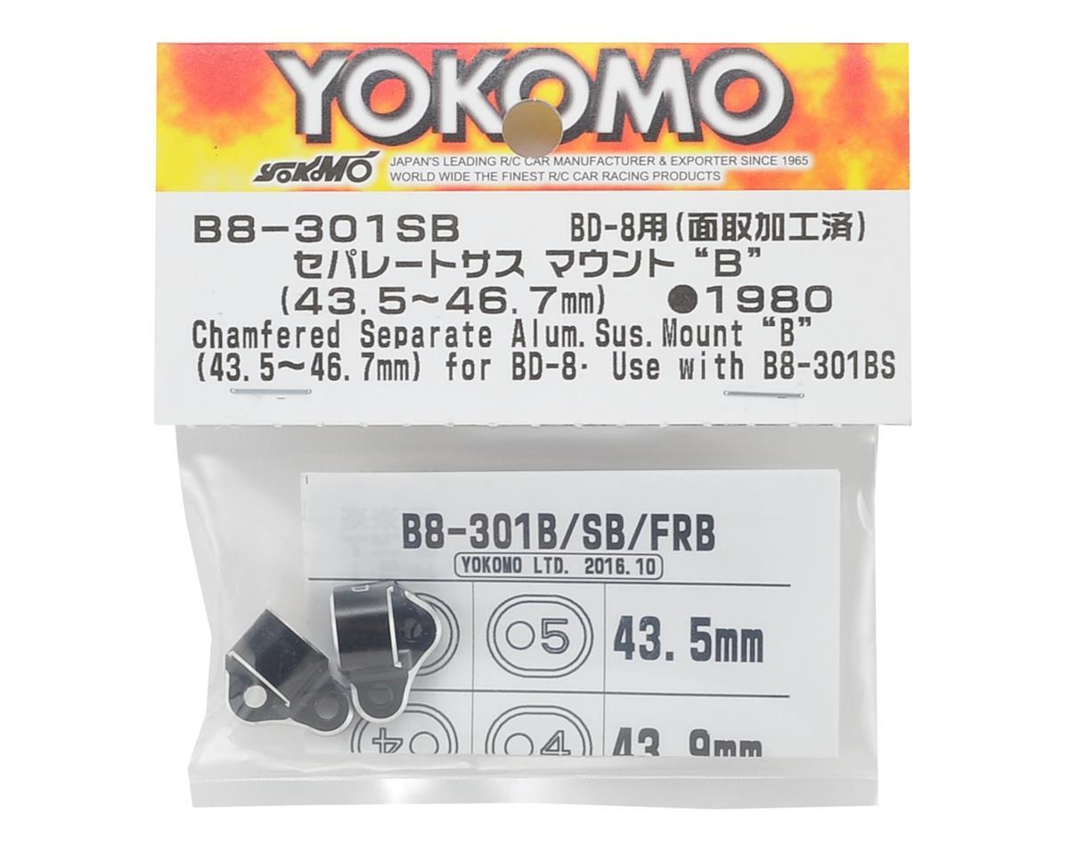 """Yokomo Aluminum Separate Suspension Mount """"B"""" (43.5mm-46.7mm)"""