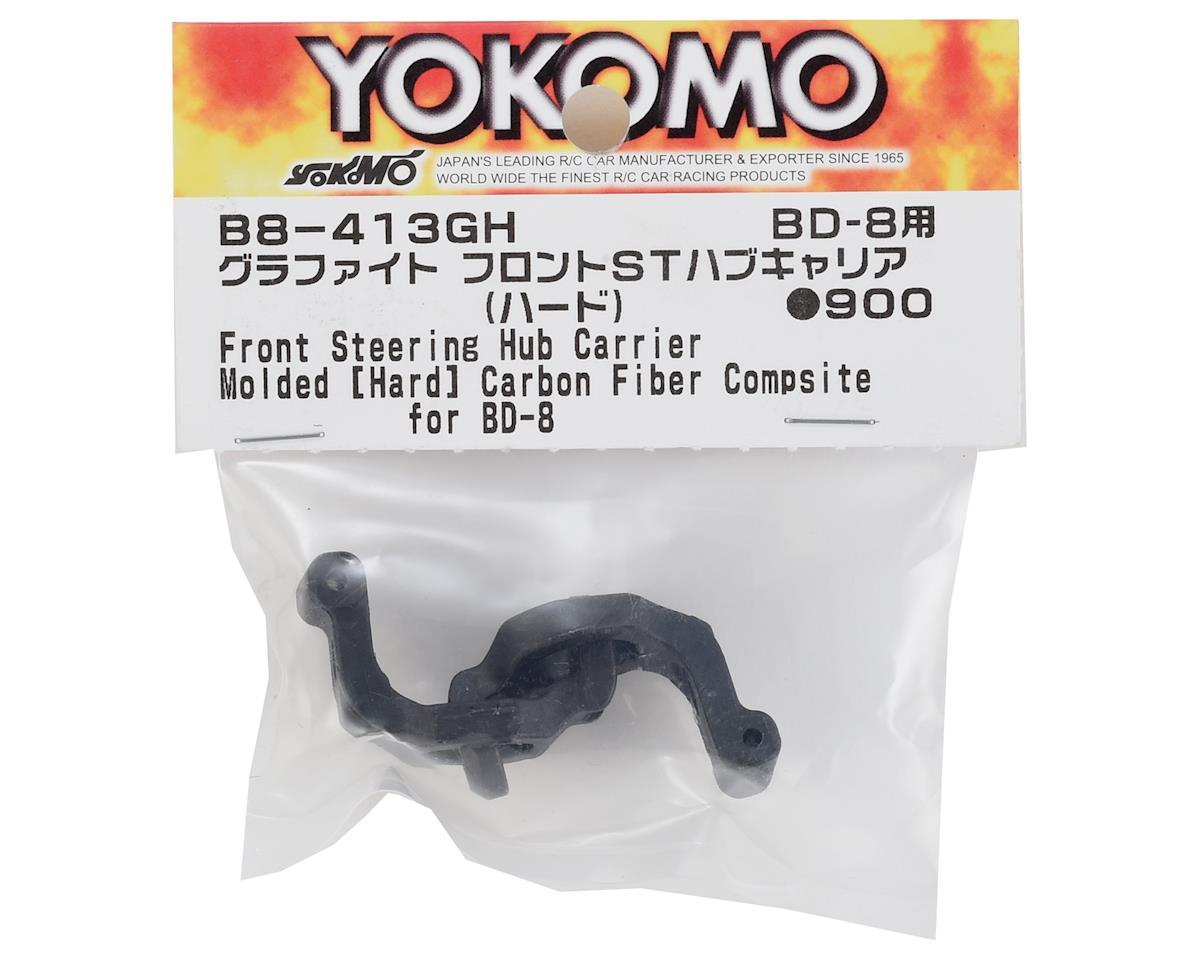 Yokomo Graphite Front Steering Hub Carrier Set (4°) (Hard Type)