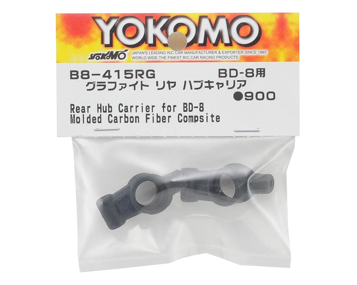 Yokomo BD8 Graphite Rear Hub Carrier