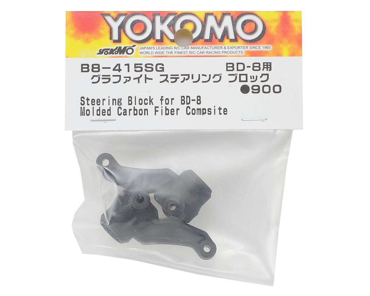 Yokomo BD8 Graphite Front Steering Block