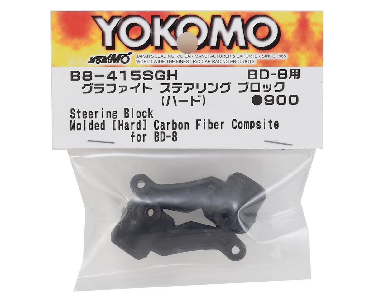 Yokomo Graphite Front Steering Block (2) (Hard Type)