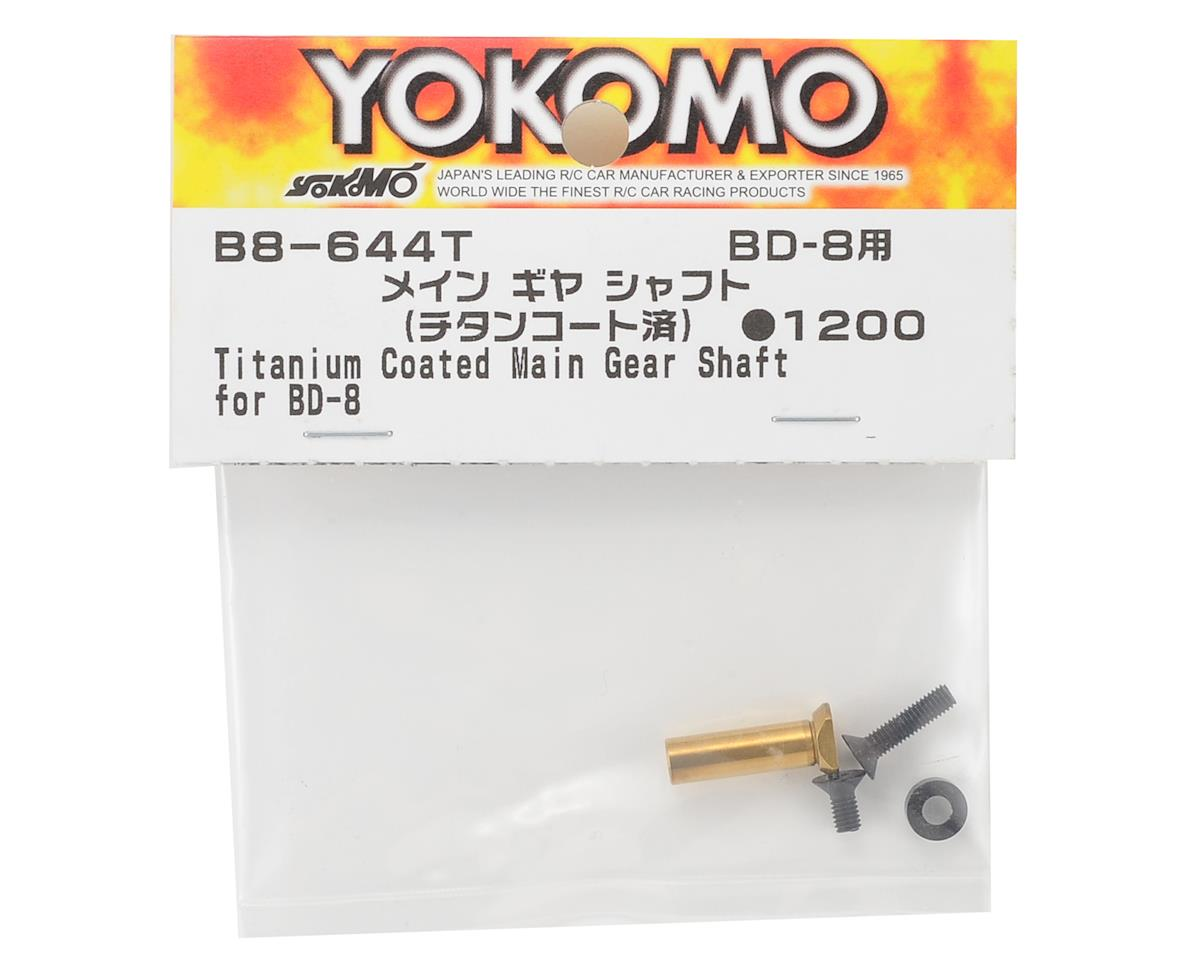 Yokomo BD8 Titanium Coated Main Gear Shaft