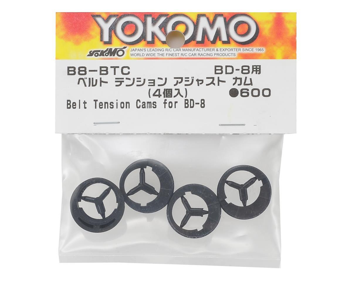 Yokomo BD8 Light Weight Belt Tension Adjust Cam (Upper-Only)