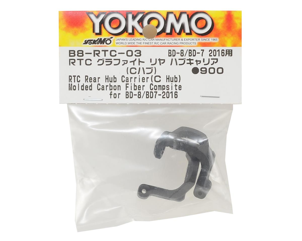 Yokomo RTC Graphite Rear Hub Carrier Set