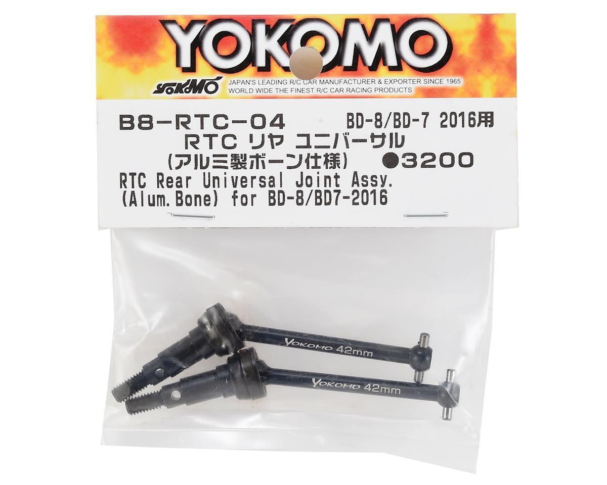 Yokomo 42mm Aluminum BD8 2018 RTC Universal Driveshaft (2)