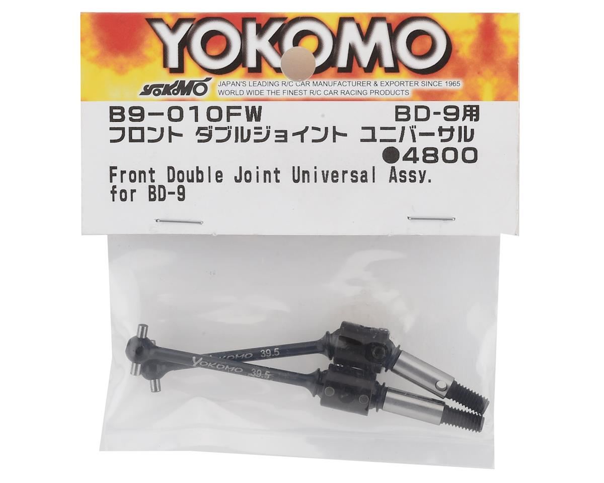 Yokomo BD9 39.5mm Front Double Joint Universal Driveshaft (2)