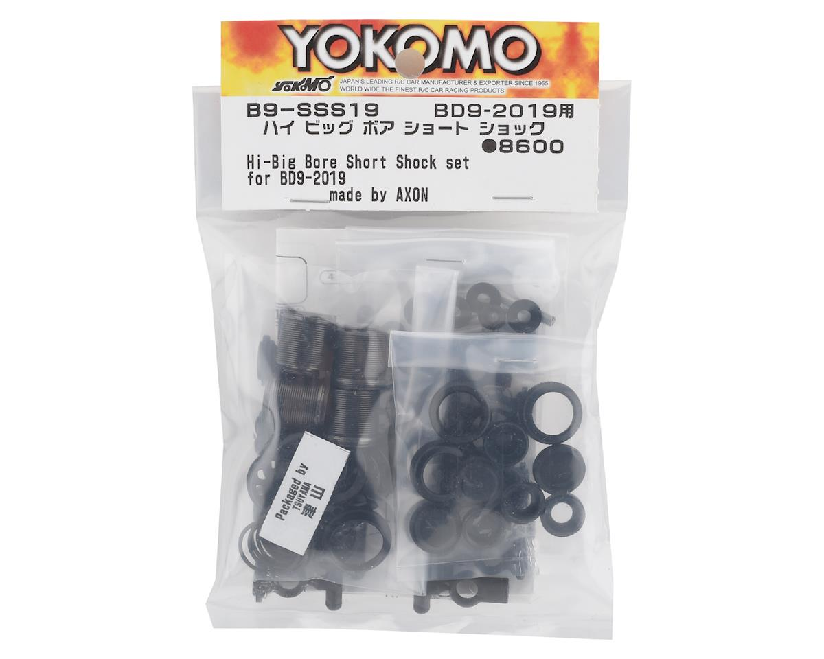 Yokomo BD9 High Big Bore Short Shock Set