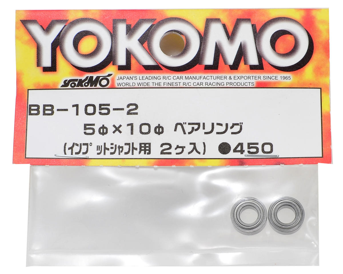 Yokomo 5x10x4mm Ball Bearing (2)