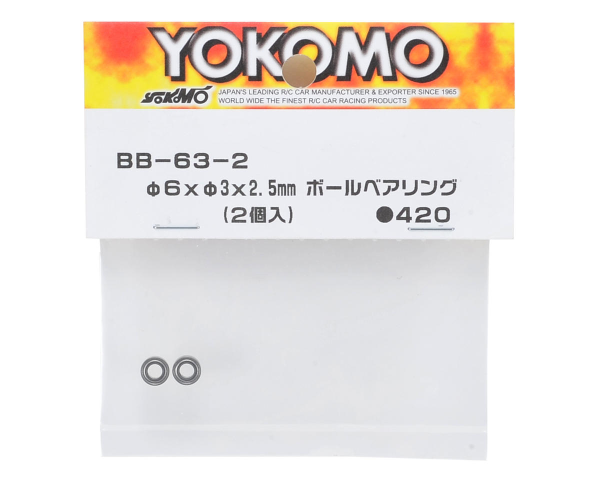 Yokomo 3x3x2.5mm Ball Bearing (2)