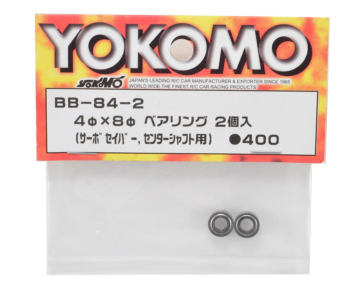 Yokomo Bellcrank Bearing (2)