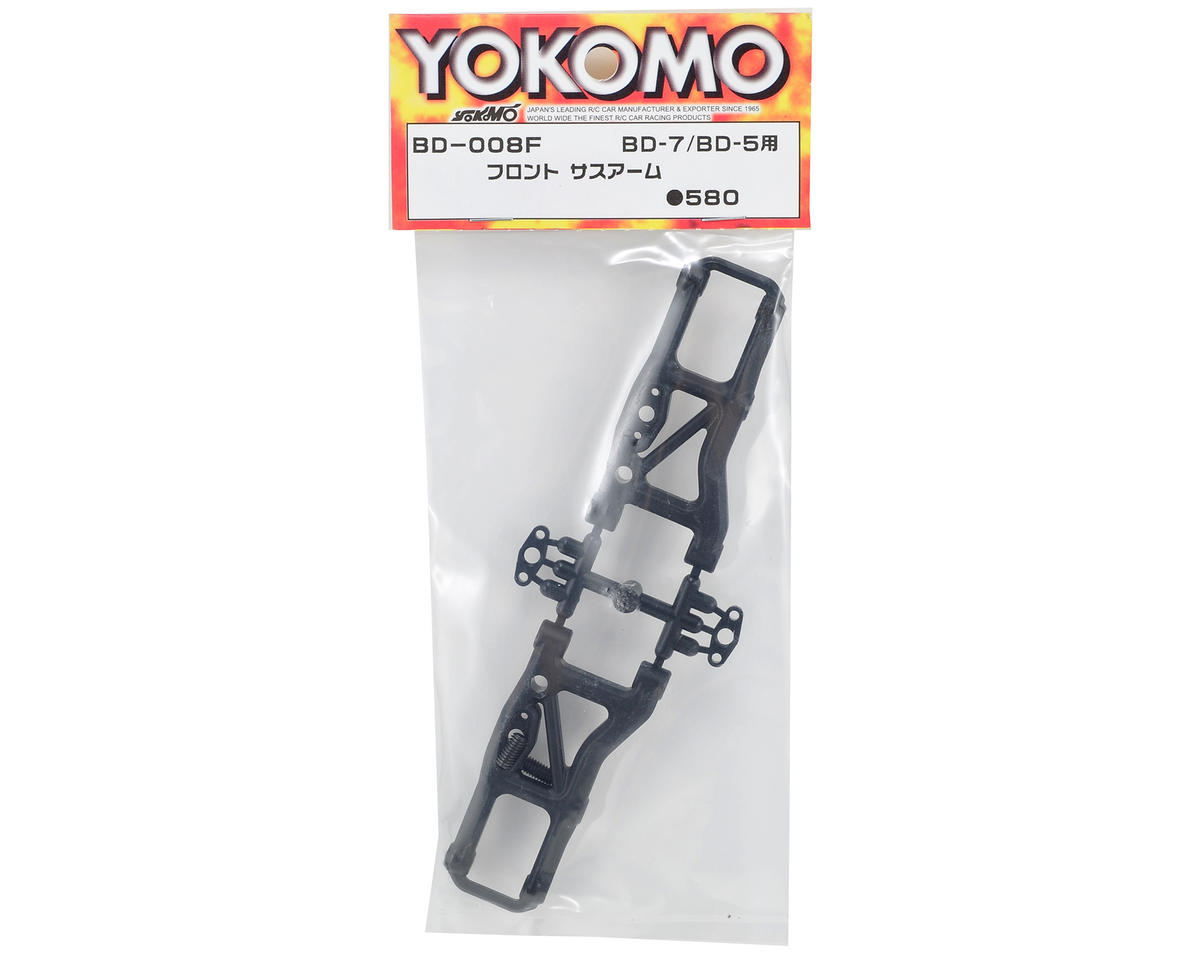 Yokomo Front Suspension Arm Set