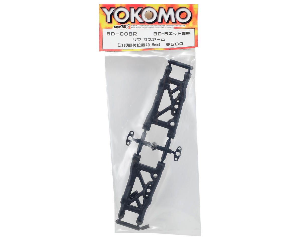 Yokomo Rear Suspension Arm Set (40.5mm)