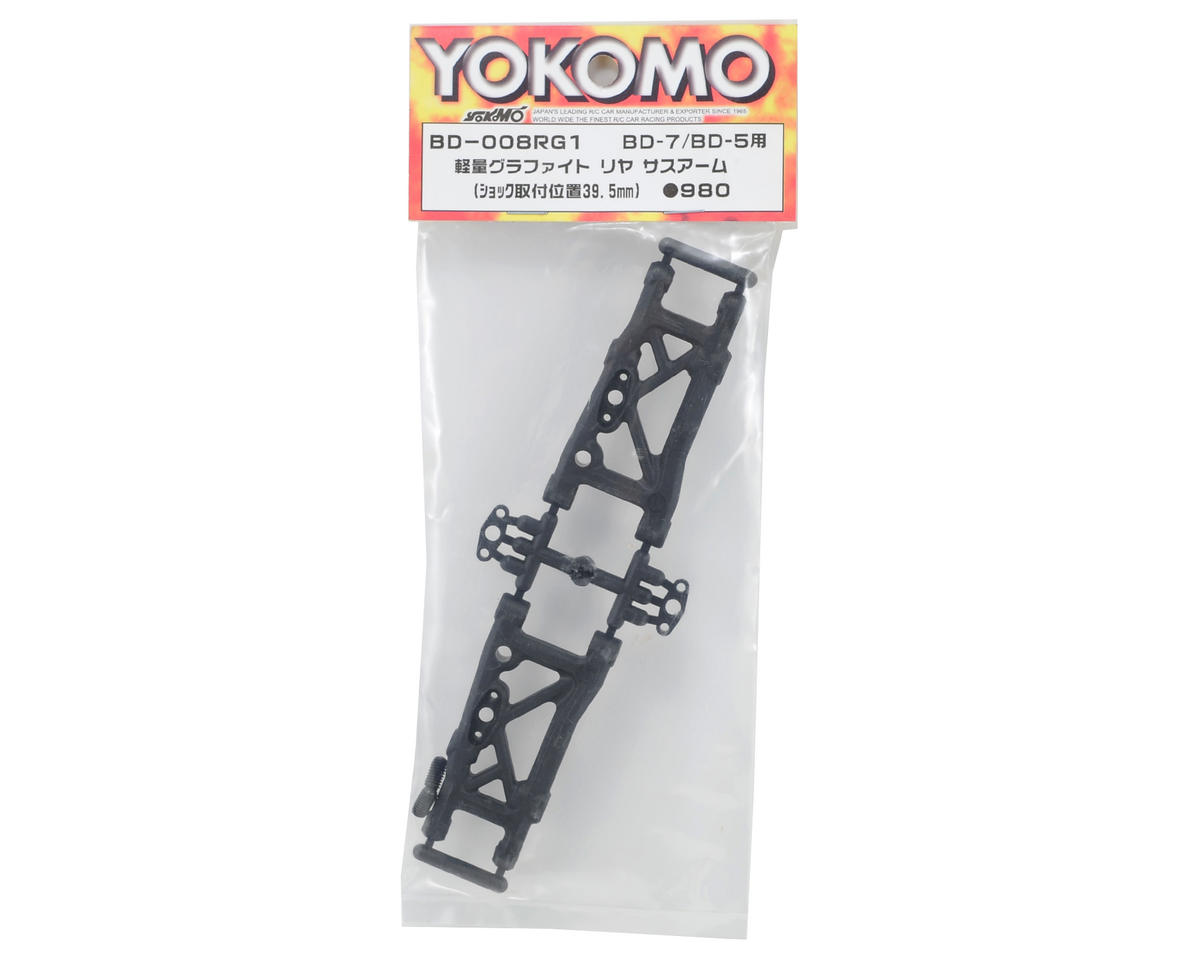 Yokomo Lightweight Graphite Rear Suspension Arm (39.5mm)