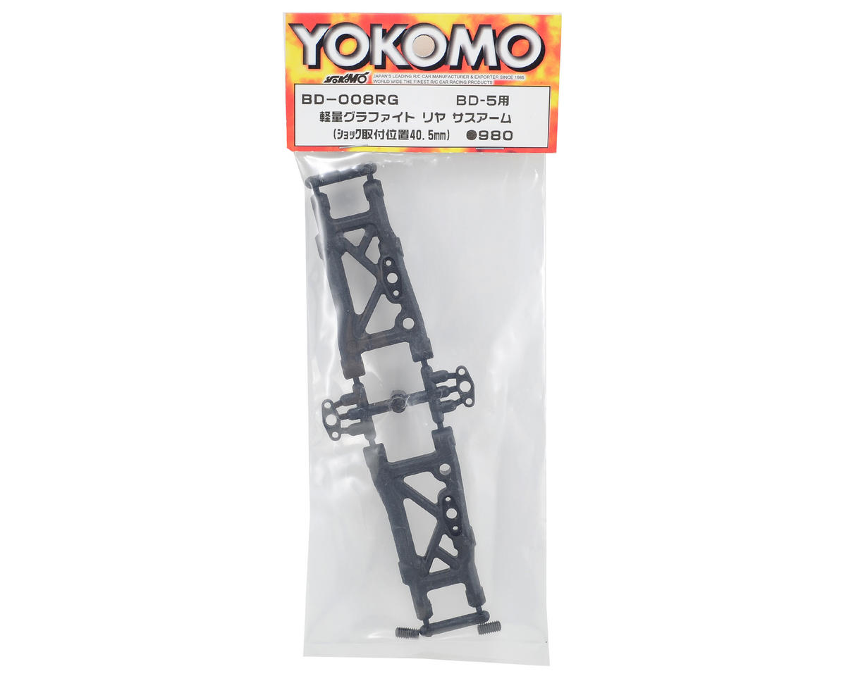 Yokomo Lightweight Graphite Rear Suspension Arm Set (40.5mm)