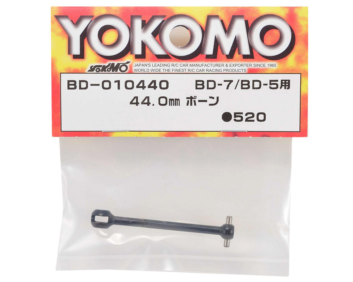 Yokomo 44.0mm Front Bone (1)