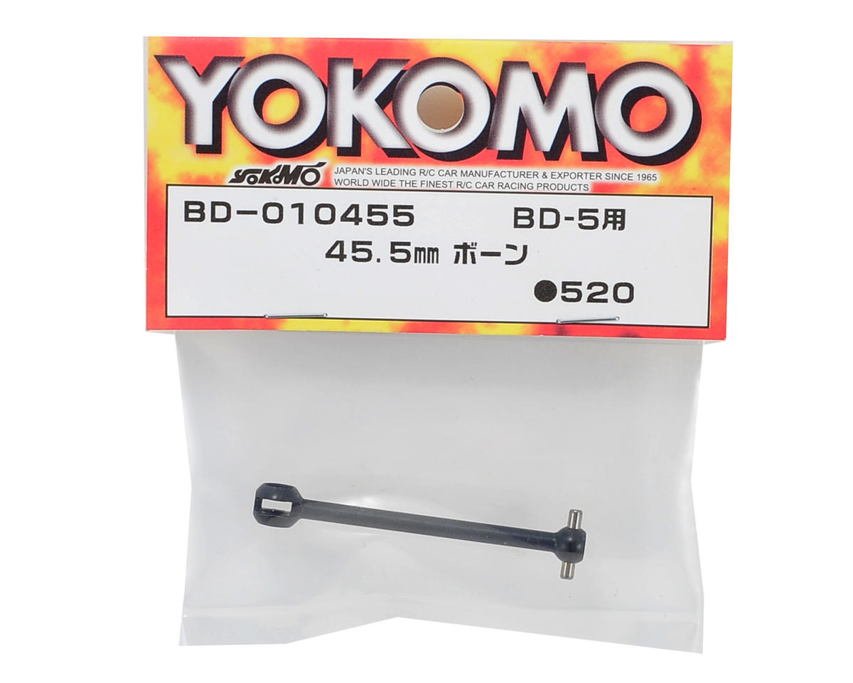 Yokomo 45.5mm Front Bone (1)