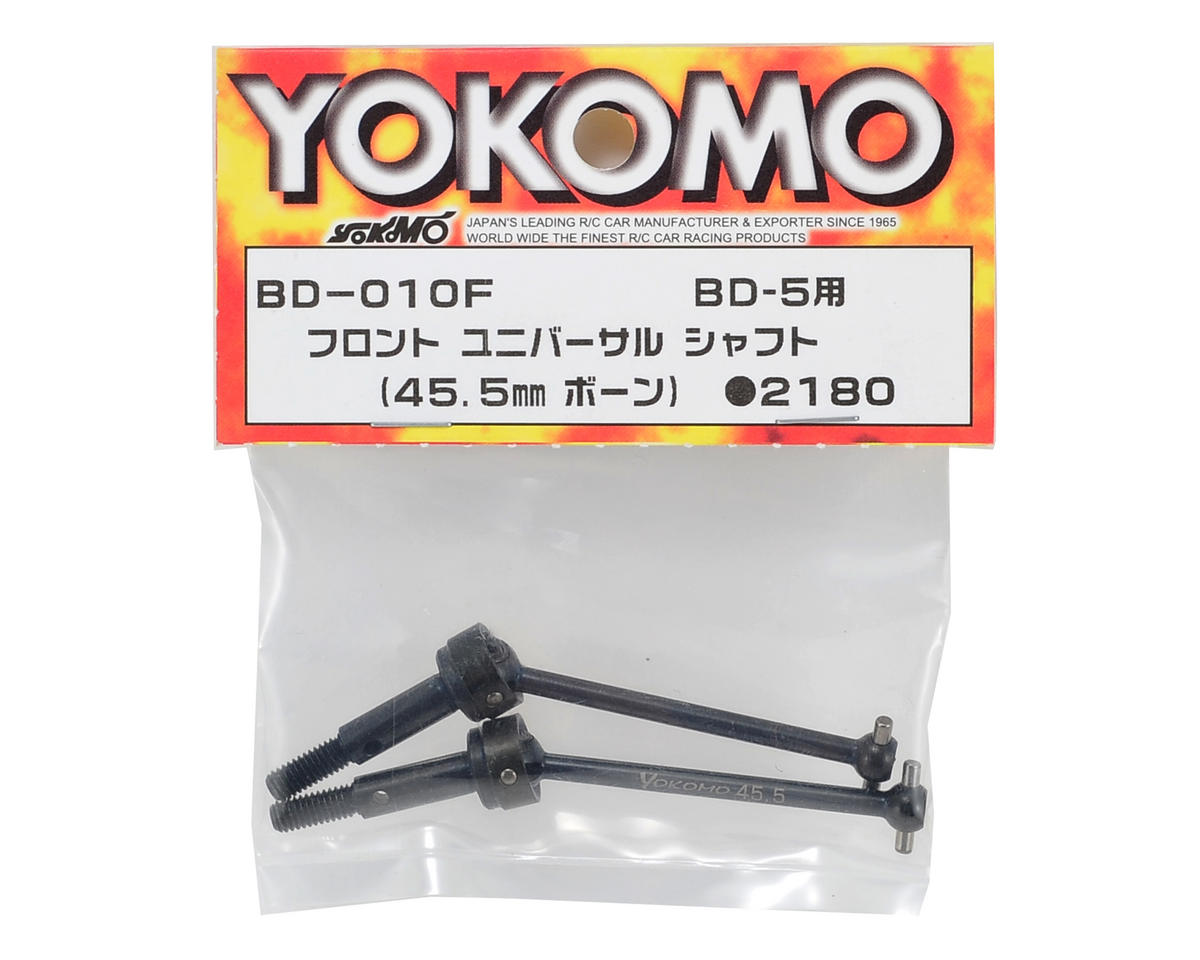 Yokomo Front Universal Shaft Set (45.5mm)