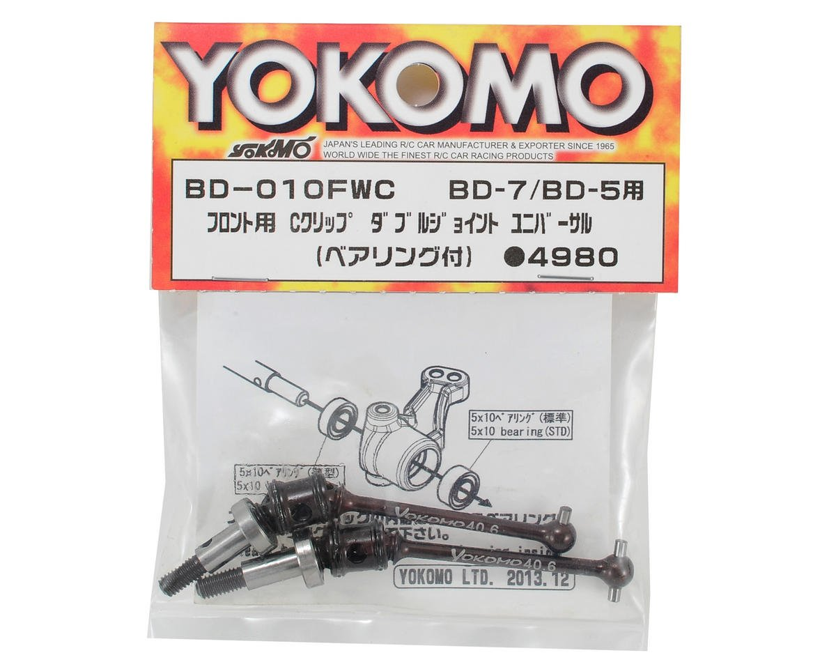 Yokomo Front Double Joint Universal Shaft Set (2)