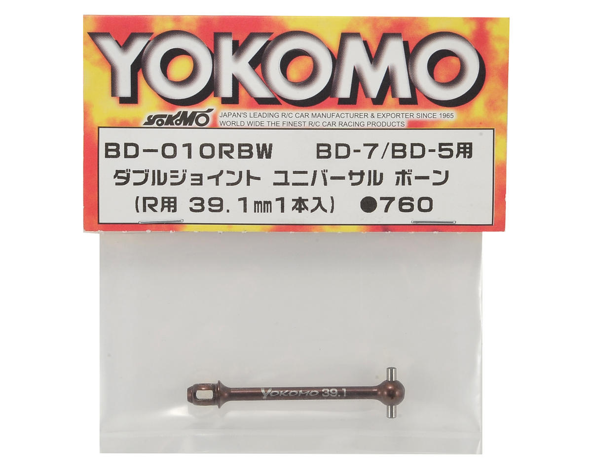 Yokomo 39.1mm Rear Double Joint Bone (1)