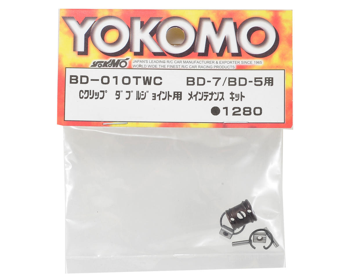 Yokomo Front Double Joint/Pin Set
