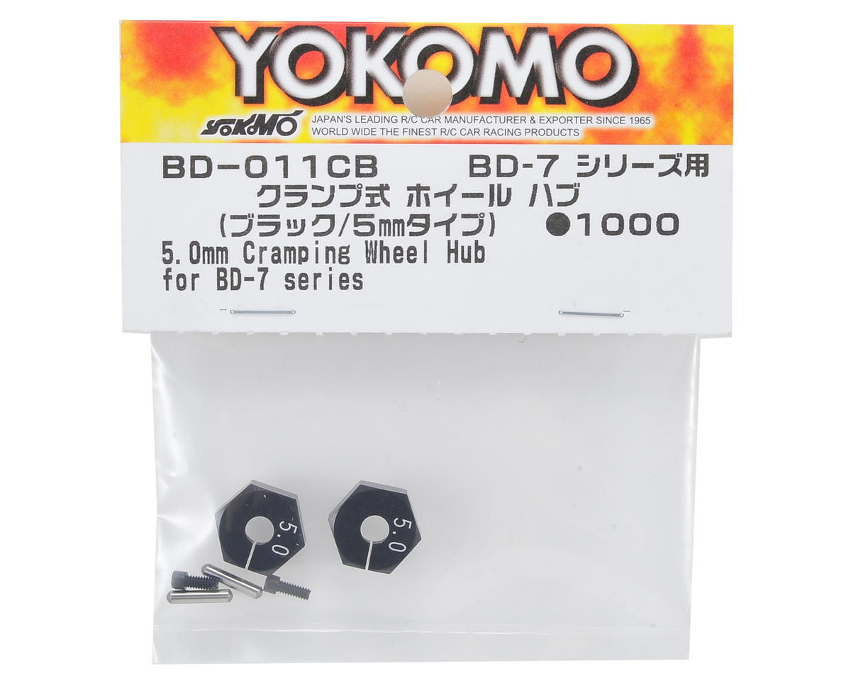 Yokomo Aluminum Clamp Wheel Hub Hex (Black) (2) (5.0mm)