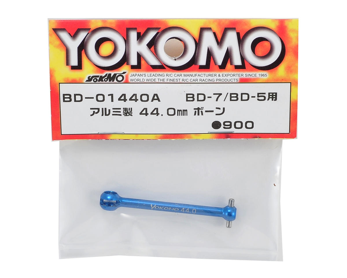 Yokomo 44.0mm Front Aluminum Bone