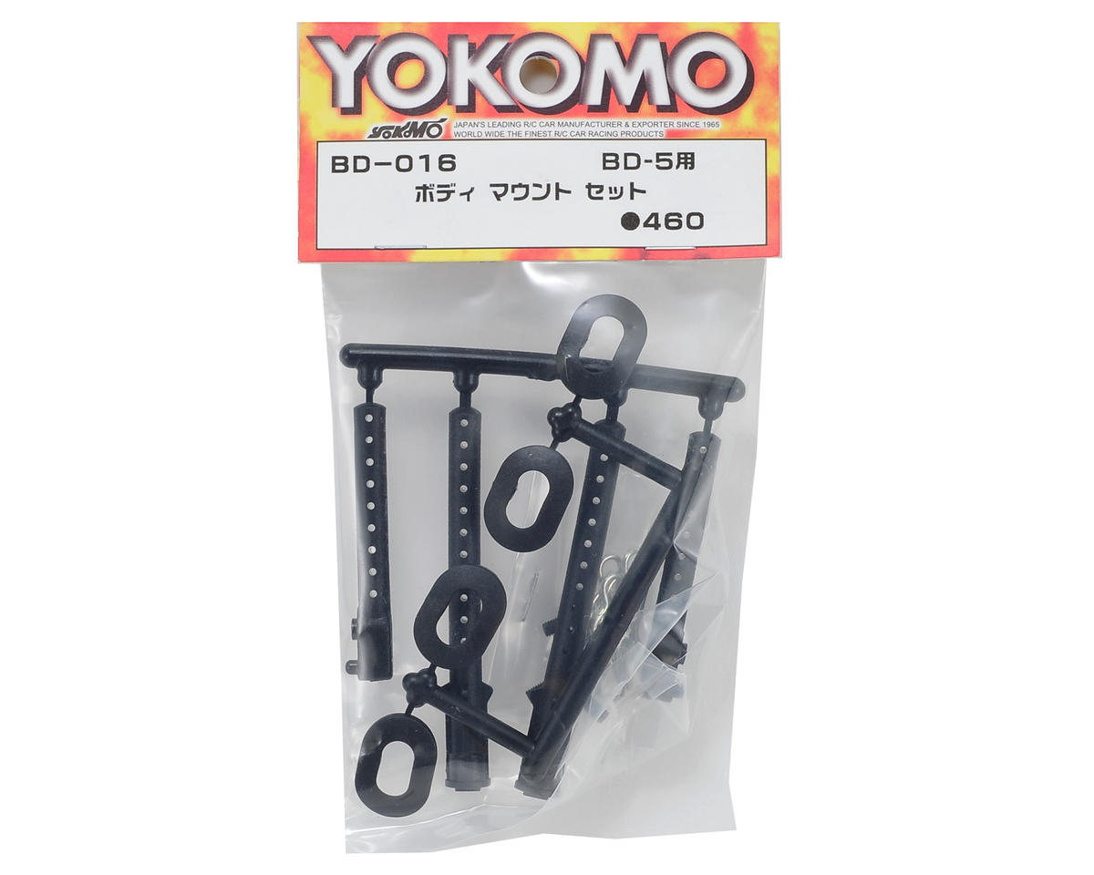 Yokomo Body Mount Set