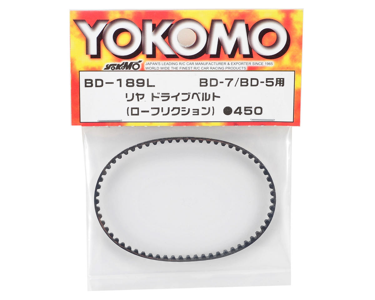 Rear Drive Belt by Yokomo