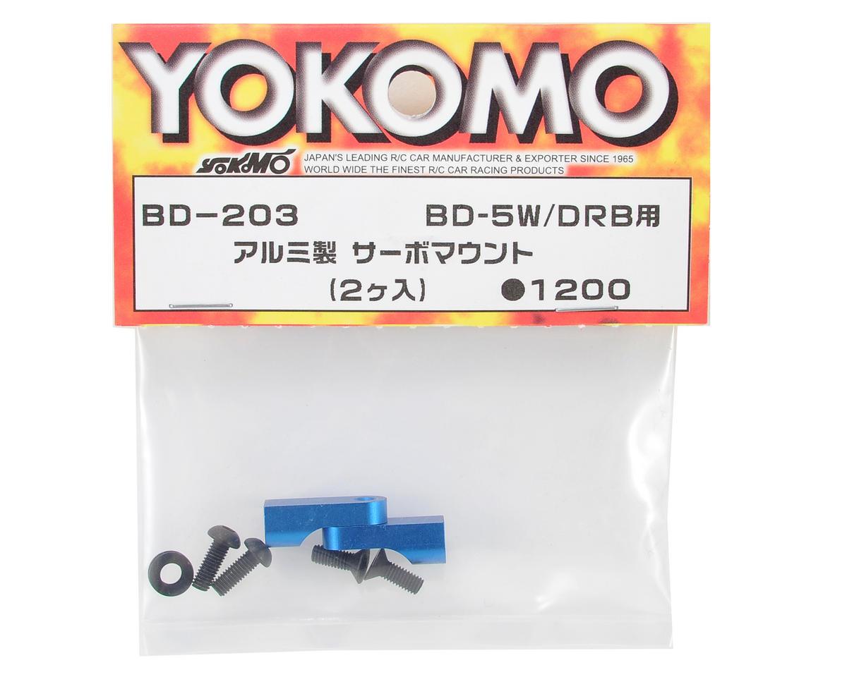 Yokomo Aluminum Servo Mount (2)