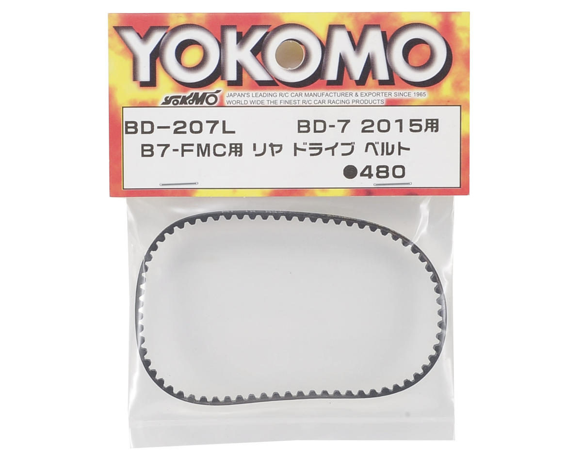 Yokomo Motor Forward Rear Drive Belt (B7-FMC)