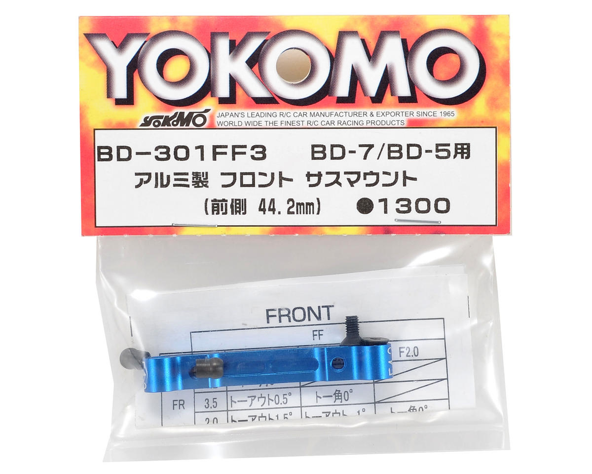 Yokomo Aluminum Front Suspension Mount (44.2mm)