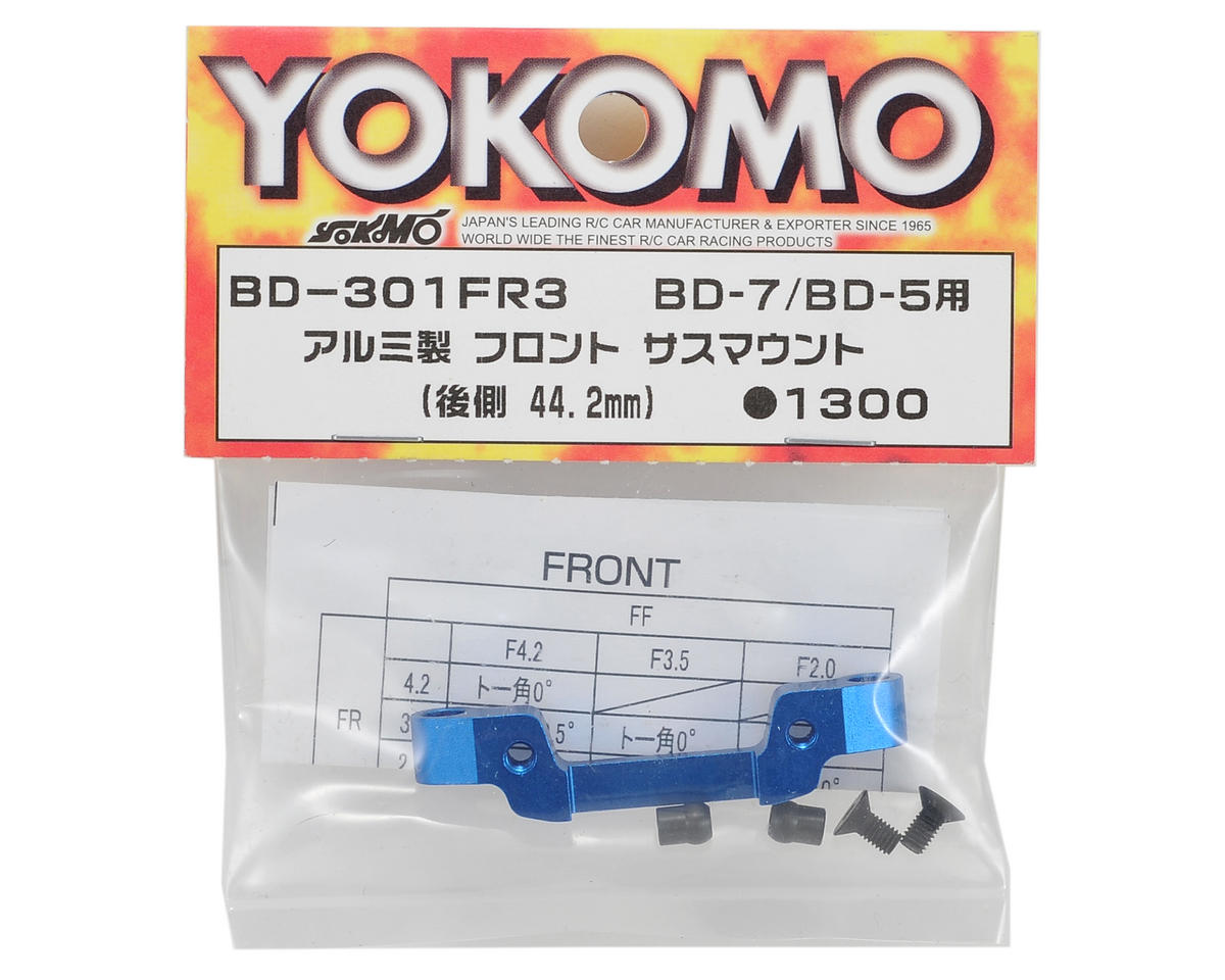 Yokomo Aluminum Front-Rear Suspension Mount (Blue) (44.2mm)