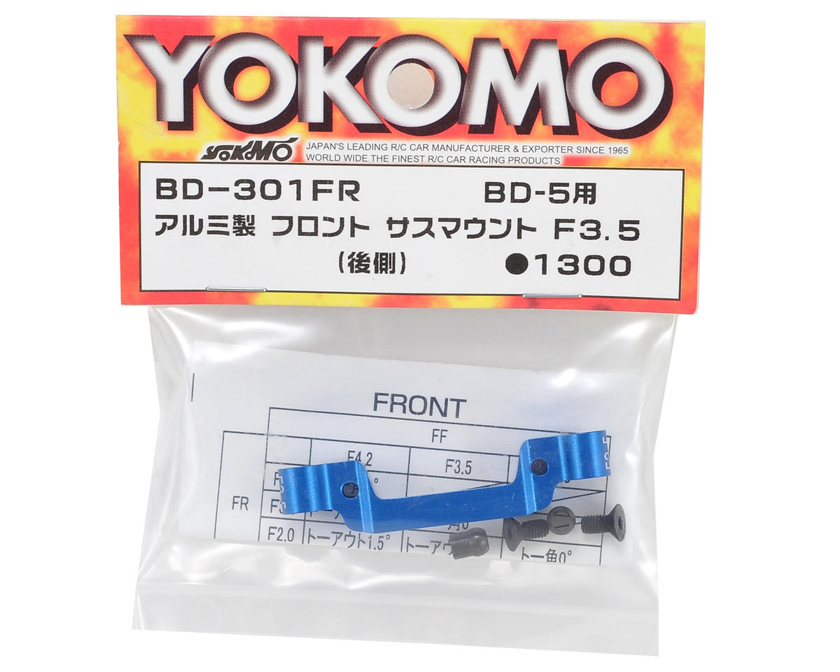 Yokomo Aluminum Front-Rear Suspension Mount (Blue) (43.5mm)