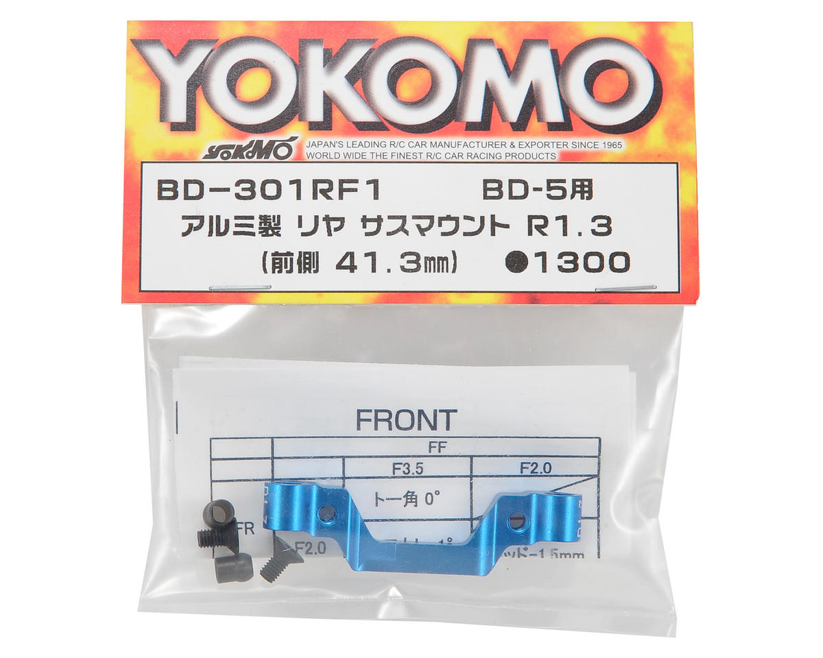 Yokomo Aluminum Rear-Front Suspension Mount (41.3mm)