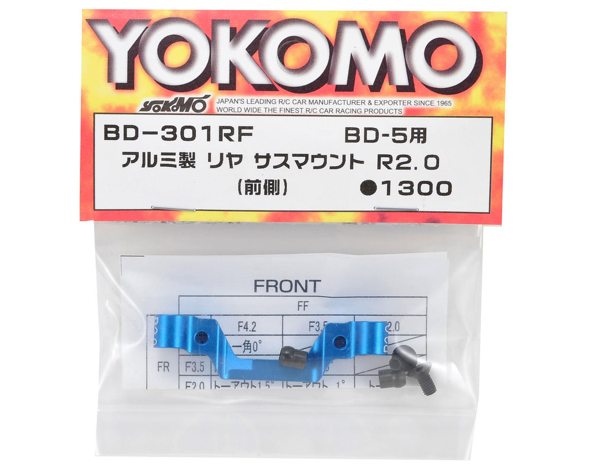 Yokomo Aluminum Rear-Front Suspension Mount (Blue) (42.0mm)