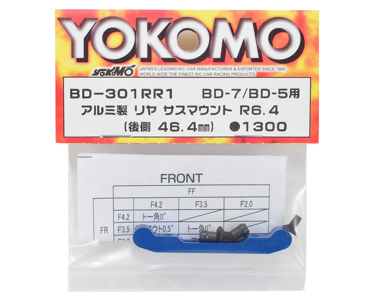 Yokomo Aluminum Rear-Rear Suspension Mount (Blue) (46.4mm)
