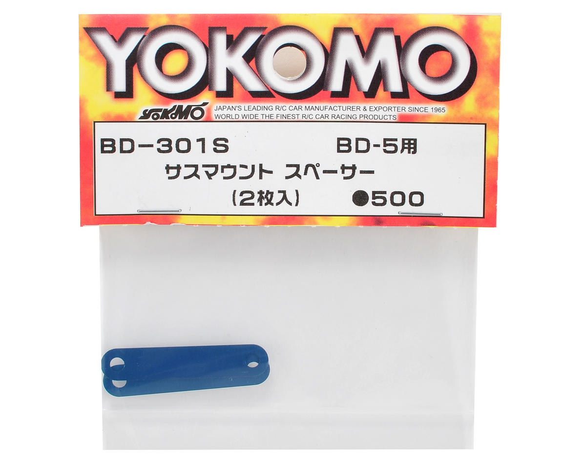 Yokomo 0.5mm Suspension Mount Spacer (Blue) (2)