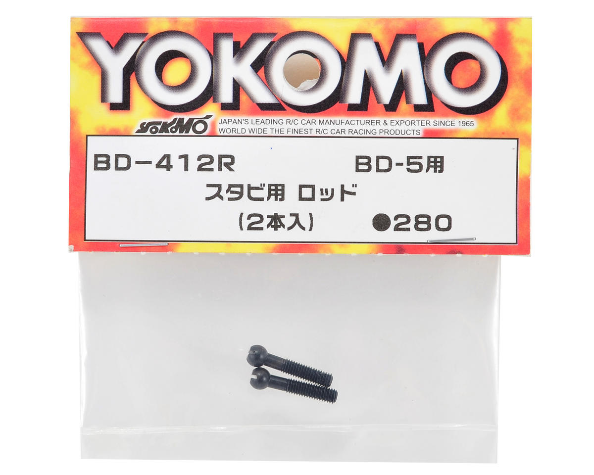 Yokomo Stabilizer Rod (2)