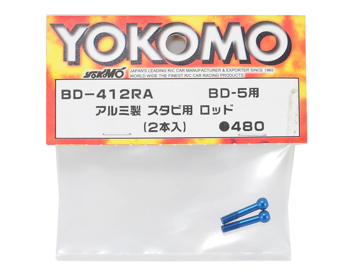 Yokomo Aluminum Stabilizer Rod (Blue) (2)
