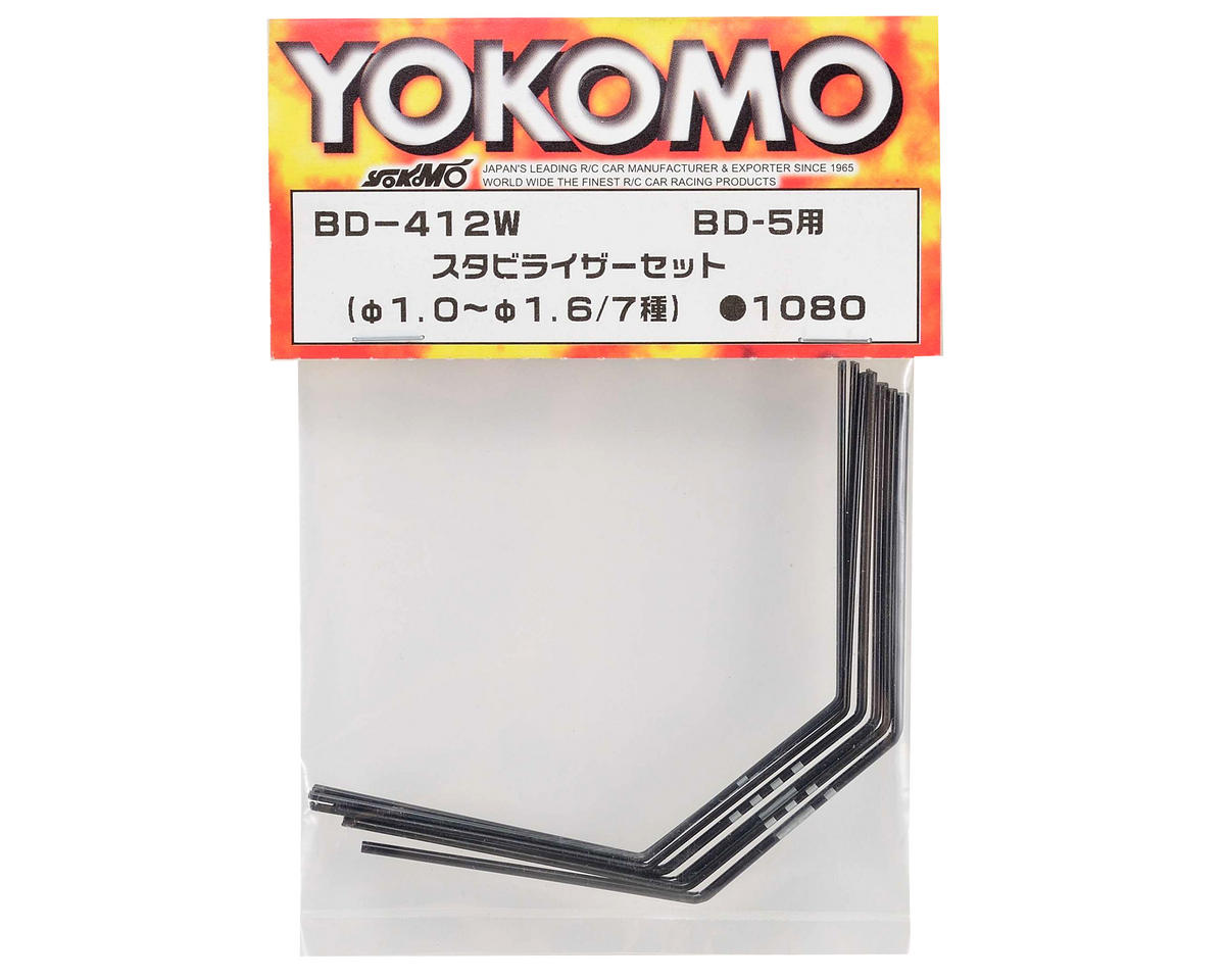 Yokomo BD7 Roll Bar Stabilizer Set (1.0-1.6mm)