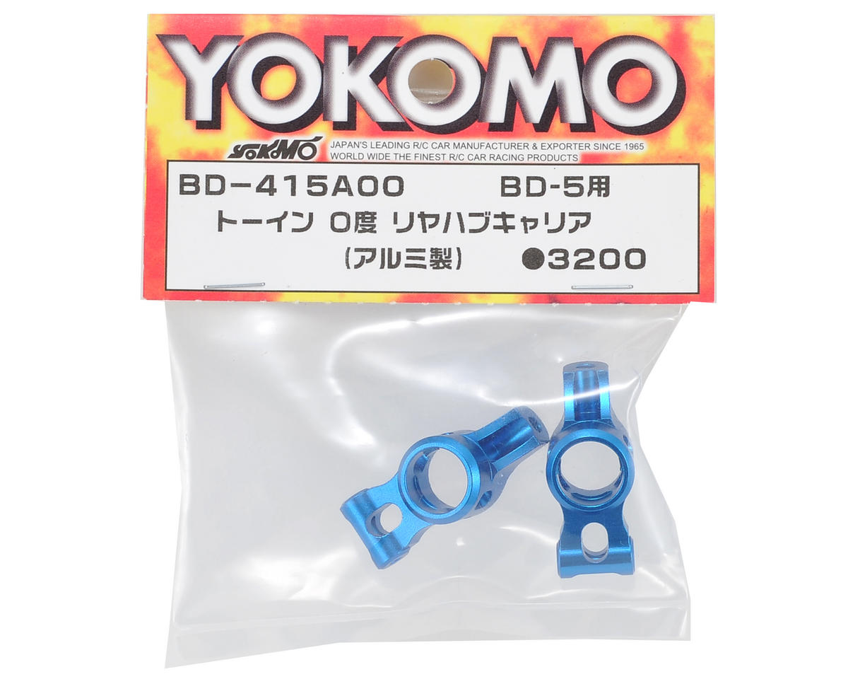 Yokomo Aluminum Rear Hub Carrier Set (0°)