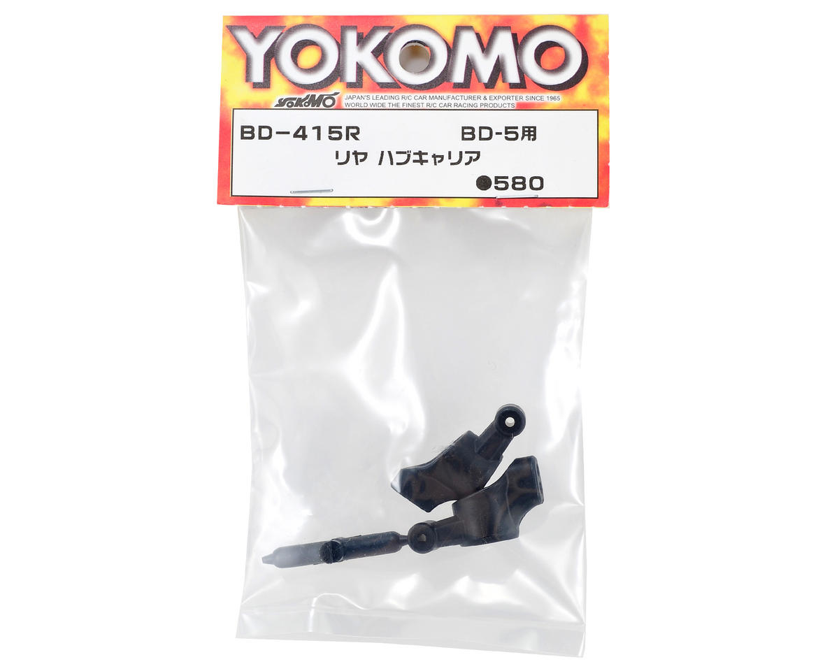 Rear Hub Carrier Set by Yokomo